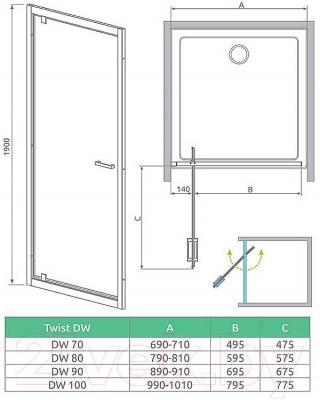 Душевая дверь Radaway Twist DWJ 80 (382001-01)