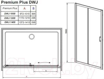 Душевая дверь Radaway Premium Plus DWJ (33303-01-06N)