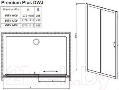 Душевая дверь Radaway Premium Plus DWJ (33303-01-08N)