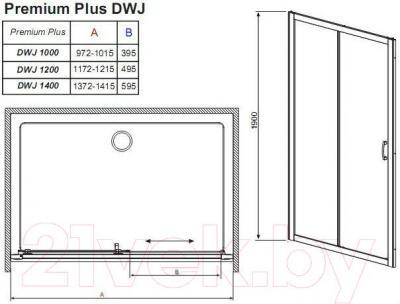 Дверь душевой кабины Radaway Premium Plus DWJ (33313-01-01N)