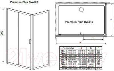 Душевая стенка Radaway Premium Plus S80 (33413-01-08N)