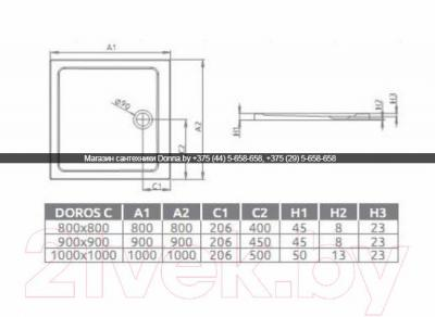Душевой поддон Radaway Doros C900
