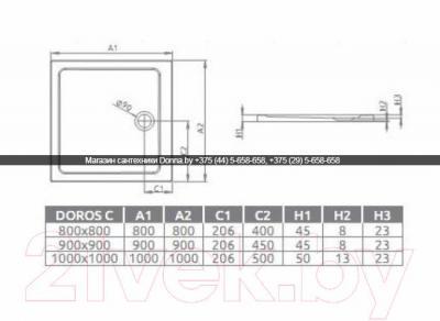 Душевой поддон Radaway Doros C1000
