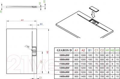 Душевой поддон Radaway Giaros D800x1200 / MKGD1280-03