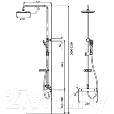 Душевая система Excellent Actima Rain White (ARAC.SY.881WT) - габаритные размеры