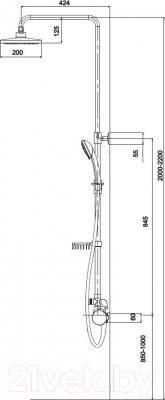 Душевая система Excellent Actima Rain Сlear (ARAC.SY.881CT) - схема