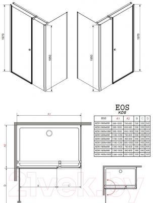 Стенка+дверь душевой кабины Radaway Eos KDS 120 R (37553-01-01NR)