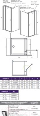 Душевое ограждение Radaway Eos II KDJ Door 90 L (3799421-01L)