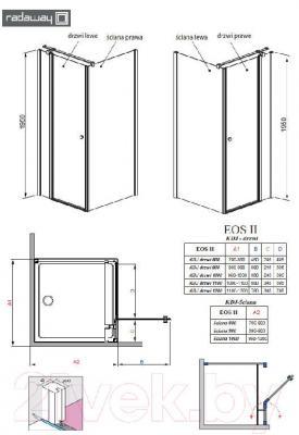 Душевое ограждение Radaway Eos II KDJ Door 90 R (3799421-01R)