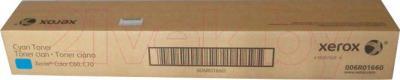 Тонер-картридж Xerox 006R01660