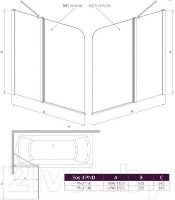 Стеклянная шторка для ванны Radaway EOS II PND 110/R (206211-01R) - габаритные размеры