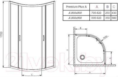 Душевой уголок Radaway Premium Plus A1700 (30411-01-05N)
