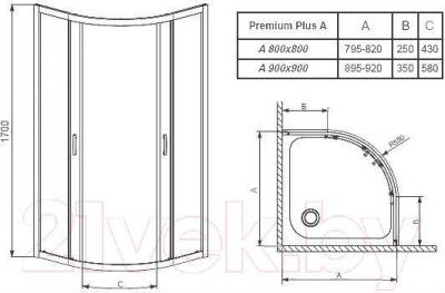 Душевой уголок Radaway Premium Plus A1700 (30411-01-06N)