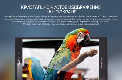 Планшет Prestigio MultiPad Consul 7008 (PMT7008_4G_C_BK)