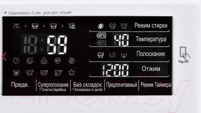 Стиральная машина LG F12U2HCS2 - дисплей