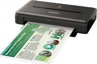 Принтер Canon PIXMA iP110 (9596B009AA) -