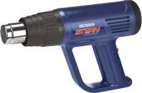 Строительный фен Stern Austria HG2000V -