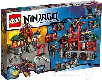 Конструктор Lego Ninjago Битва за Ниндзяго Сити 70728 - упаковка