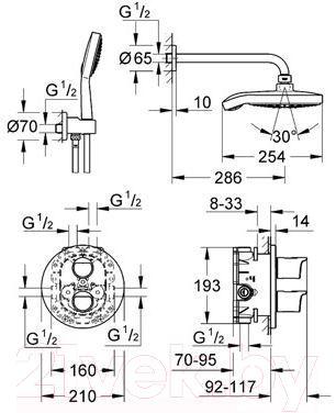 Душевая система GROHE Grohtherm 2000 New 34283001 - габаритные размеры