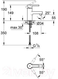 Смеситель GROHE Lineare 23106000 - технический чертеж