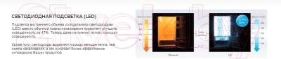 Холодильник с морозильником LG GC-B207GMQV