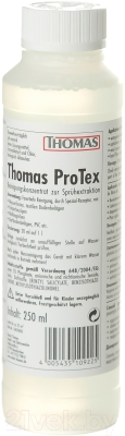 Пылесос Thomas Mokko XT (788580)