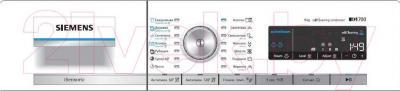Сушильная машина Siemens WT45W560OE - панель управления