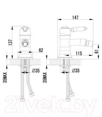 Смеситель LEMARK Villa LM4808B - технический чертеж