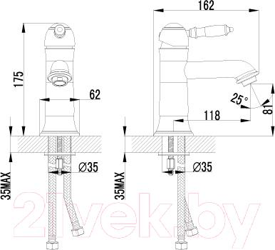 Смеситель LEMARK Villa LM4806B - технический чертеж