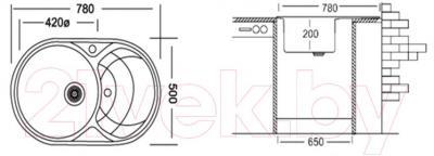 Мойка кухонная Granula GR-7801 (базальт) - схема
