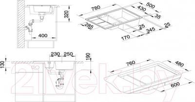 Мойка кухонная Granula GR-7802 (песочный) - схема