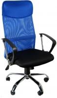 Кресло офисное Деловая обстановка Бета (синий) -