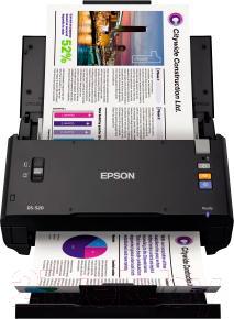 Протяжный сканер Epson WorkForce DS-520 - общий вид