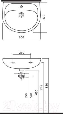 Умывальник настенный Kolo Solo 71163 60x47