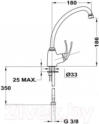 Смеситель Mofem Junior 652-0009-12 - технический чертеж