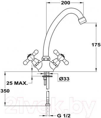 Смеситель Mofem Treff 140-0019-00 - технический чертеж