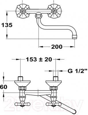 Смеситель Mofem Treff 142-0010-30 - технический чертеж