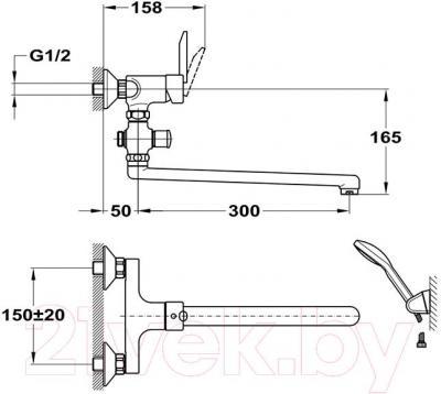 Смеситель Mofem Samba 155-0012-14 - технический чертеж