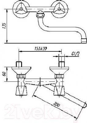Смеситель Mofem Trigo 142-0005-33 - технический чертеж