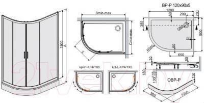 Душевой уголок Sanplast KPL-L-KP4/TX5-90x120-S W0 (матовое стекло с рисунком)