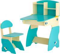 Стол+стул Столики Детям ББ-2 (бежево-бирюзовый) -