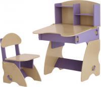 Стол+стул Столики Детям С-2 (сиренево-бежевый) -