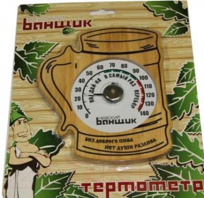 Банная станция Невский банщик Б-1152 - общий вид