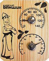Банная станция Невский банщик Б-1156 - общий вид