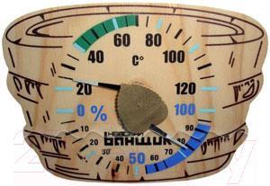 Банная станция Невский банщик Б-1157 - общий вид