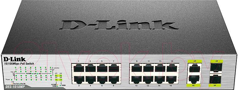 Коммутатор D-Link