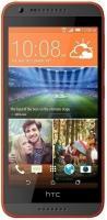 Смартфон HTC Desire 620G Dual (серо-оранжевый) -