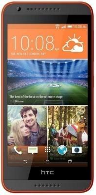 Смартфон HTC Desire 620G Dual (серо-оранжевый)