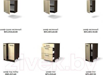 Готовая кухня Лавесон К.001.15 (бежевый песок-лайт) - модули