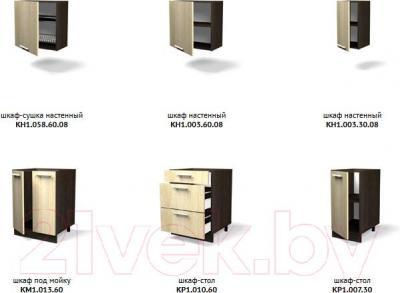 Готовая кухня Лавесон  К.001.15 (вудлайнер кремовый-лайт) - модули